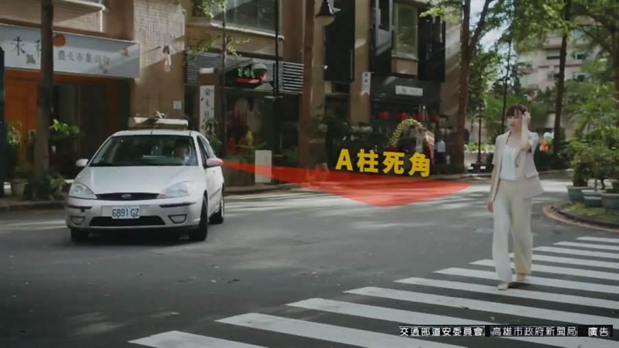 影片中男主角左轉時忽略了A柱死角,不小心撞上女神/截取自youtube