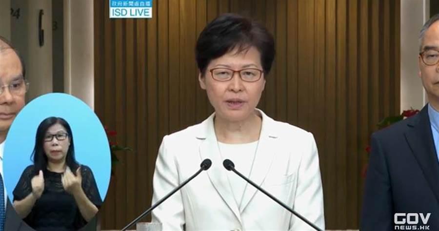 (香港政府新聞處圖)