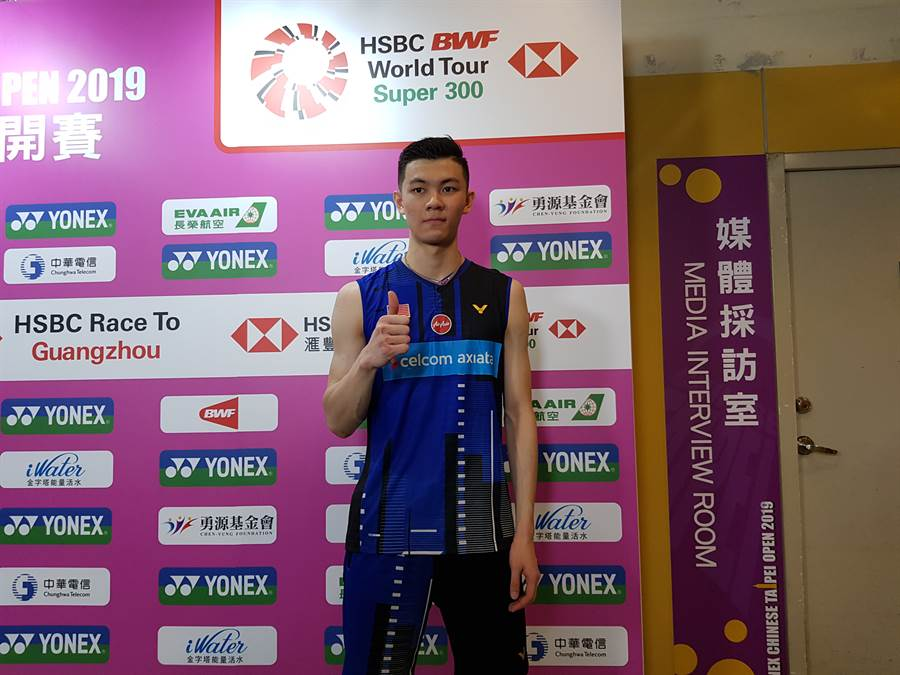 台北羽球公開賽去年男單冠軍李梓嘉,今年無奈止步第二輪。(陳筱琳攝)