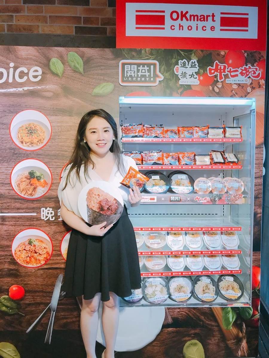 OK超商宣布攜手開丼、進益摃丸、呷七碗三大品牌,推OK choice聯名鮮食商品。圖/劉馥瑜