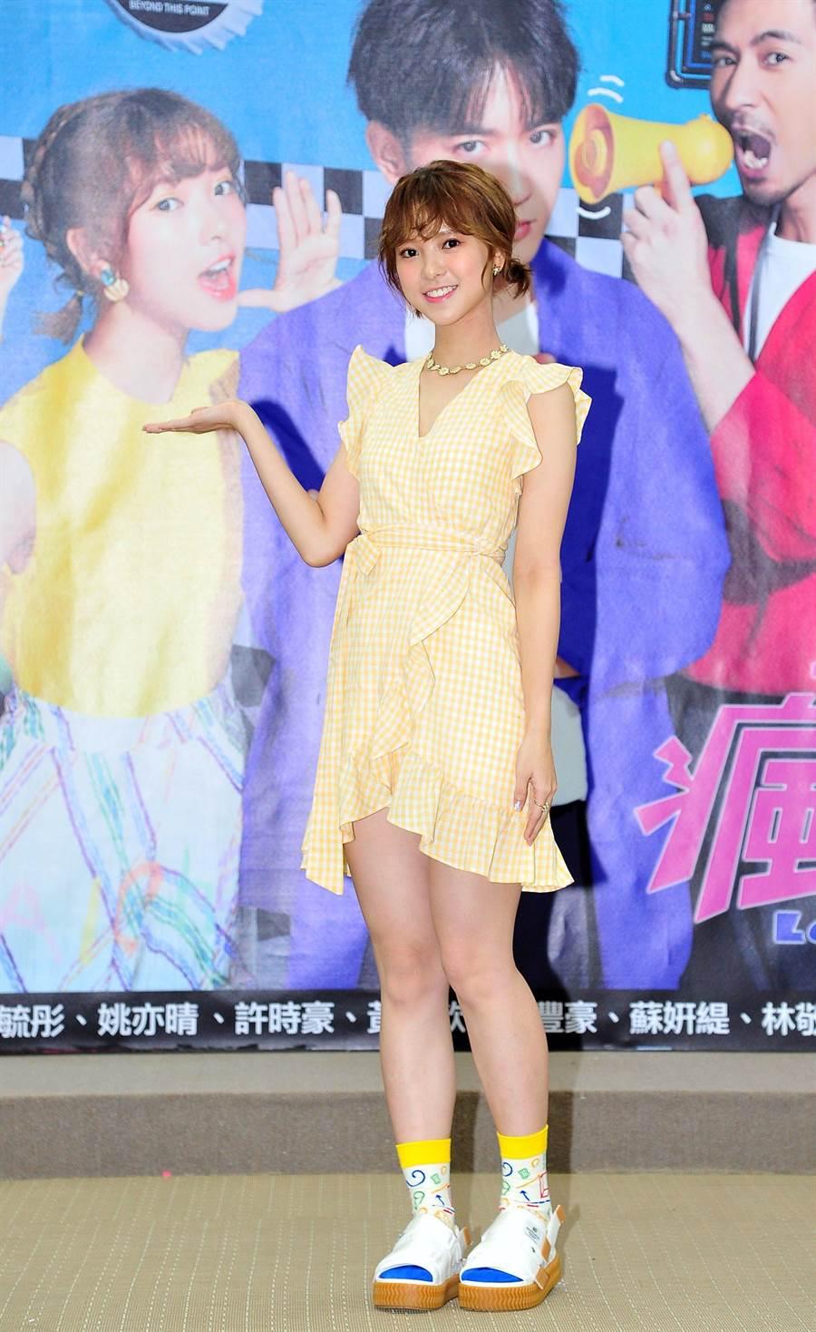 項婕如出席《網紅的瘋狂世界》首映會。(台視提供)