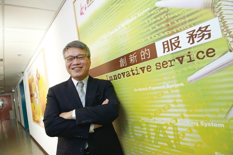 財金公司董事長林國良。圖/財金公司提供