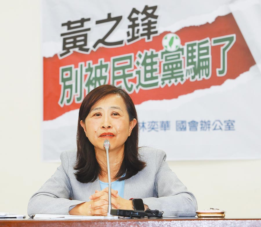國民黨立委林奕華提醒,香港眾志祕書長黃之鋒,「別被民進黨給騙了!」(劉宗龍攝)