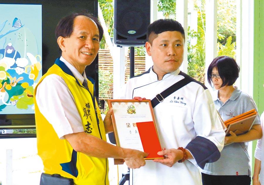 蝴蝶餐創意料理競賽獲得金質獎的是來自高雄的李嘉明,當場由埔里鎮長廖志城頒給獎狀和獎金。(楊樹煌攝)