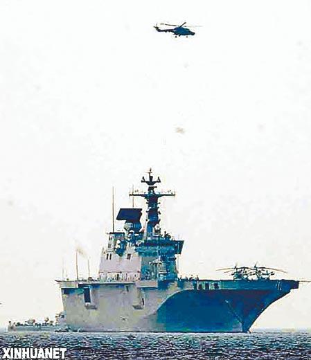 南韓直升機母艦「獨島號」。(新華網)