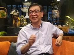 有線電視業者下週拜會NCC 凱擘董鄭俊卿領頭提3訴求