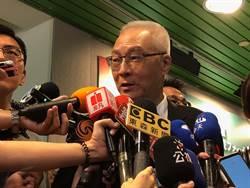 吳敦義舉蔡三罪狀 喊話「韓國瑜要贏,立委過60席」