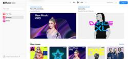 造福用戶 Apple Music網頁版上線