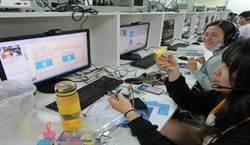數位學伴計畫 促進雙向成長