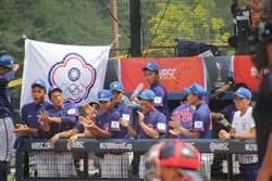 U18》日本爆冷輸澳 中華與美闖冠軍戰