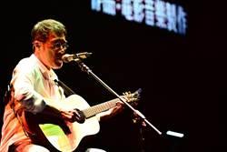 重溫經典 李宗盛「有歌之年」明年初首度高雄開唱