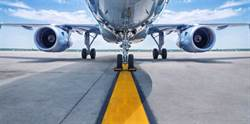 世界最短航班 知道要花多久時間嗎