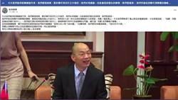 韓稱等日本人25分鐘 日本學者臉書澄清
