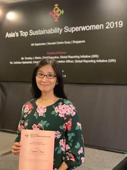 亞洲頂尖永續女超人  國泰金控投資長程淑芬出線