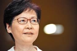 不同意惠譽下調港評級 林鄭:港府用法治手段