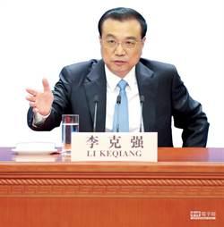 陸總理李克強:支持特區政府依法止暴制亂