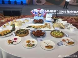 北京冬奧公布《崇禮菜單》  360道中華料理招待遊客