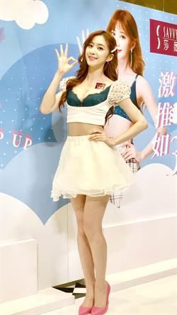 莎薇全新代言人謝翔雅跳舞 大秀新內在美
