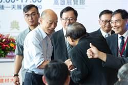 高雄國際建材展 韓國瑜親自出席