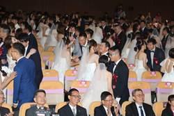 中科院50周年集團婚 129對新人結連理