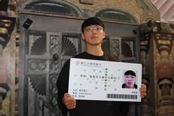 非籍大學新鮮人 飄洋過海學中文
