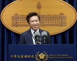 府:台灣都不會有人覺得蔡總統是中共代理人