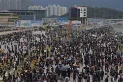 不滿林鄭回應太少 反送中號召7日再癱瘓機場