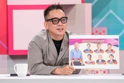 建議韓國瑜副手名單 詹惟中:搭「她」加分到極致