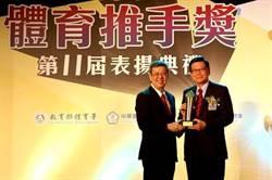 崇越科技 獲「體育推手獎」雙項殊榮