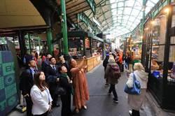 盧秀燕考察倫敦「波羅市場」 借鏡鐵路高架化橋下空間再造