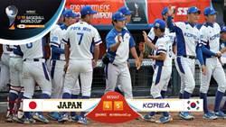 U18》日本要命失誤輸韓國 中華隊進冠軍戰機會濃