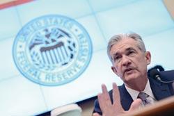 歐美央行 將接棒降息