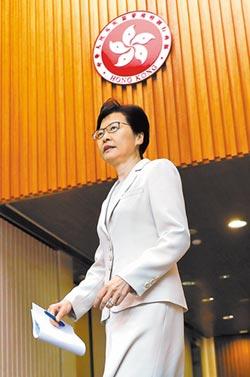 林鄭撤例 否認為《緊急法》鋪路