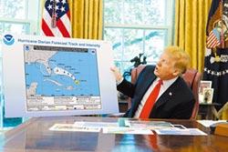 颶風預測胡亂報 川普死不認錯