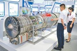 陸強化空戰力 研製變循環發動機