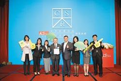 國泰金接軌國際 連7年獲天下CSR殊榮