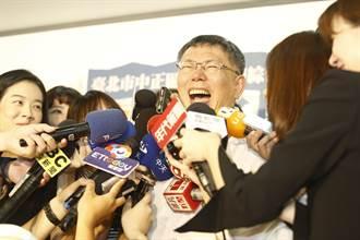 稱陳菊是比較肥的韓國瑜 柯P不認失言
