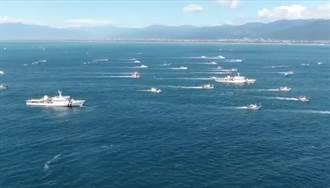 超震撼 百艘媽祖艦隊海上繞境海巡護駕