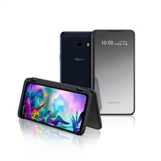 IFA/LG推出G8X ThinQ手機及新Dual Screen配件