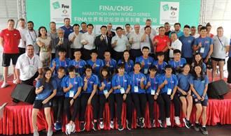 FINA世界馬拉松游泳大賽 7日在日月潭競技