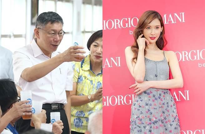 柯文哲近日脫口稱林志玲已嫁人懷孕。(圖/中時資料照片)