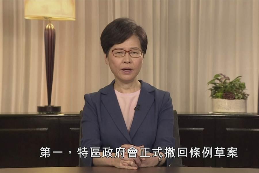 香港特首林鄭月娥宣佈撤回修訂「逃犯條例」草案。(圖/美聯社)