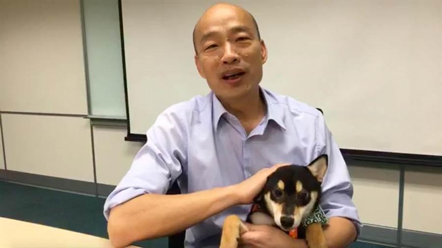 高雄巿長韓國瑜6日開直播,聲援因為調查氣爆善款而被告的陳麗娜、許淑華及曾銘宗。(摘自韓國瑜臉書)