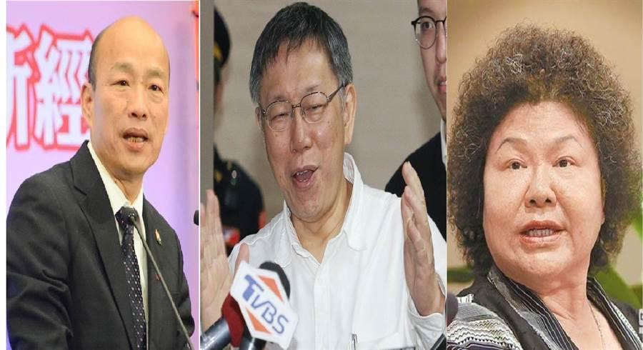 高雄市長韓國瑜(左)、台北市長柯文哲(中)、總統府祕書長陳菊(右)。(圖/合成圖,本報資料照)