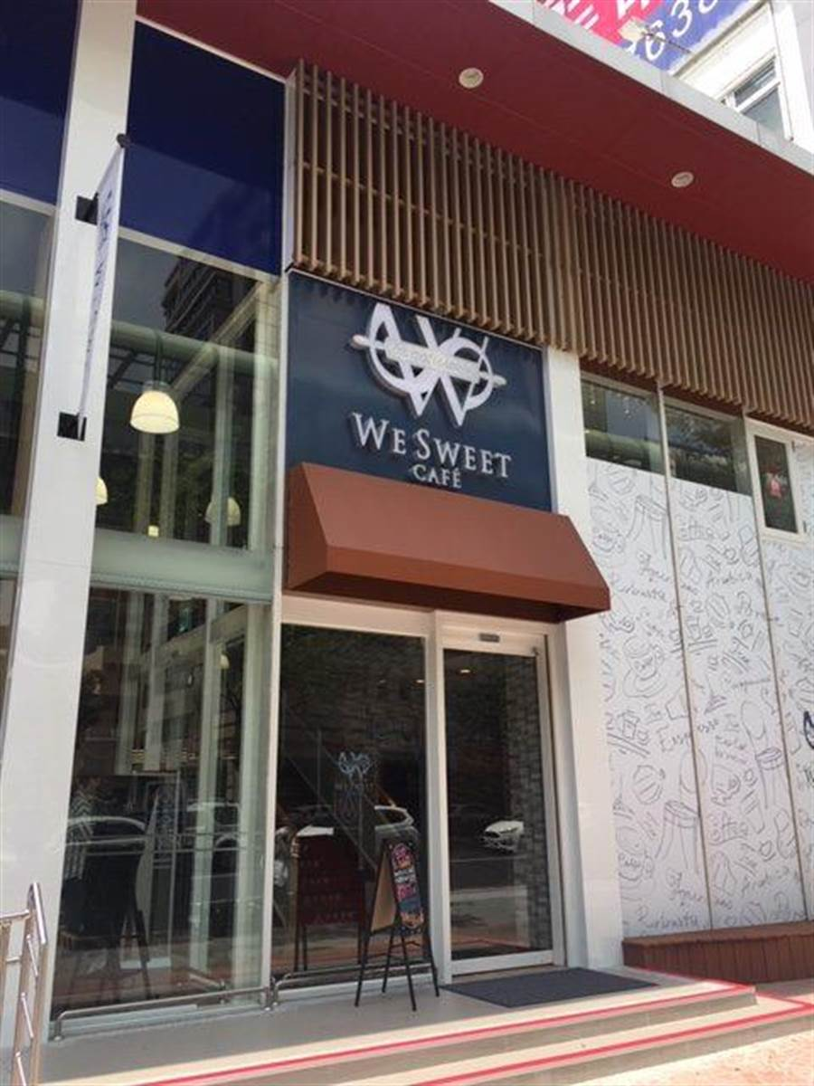 首家We Sweet Cafe販售單一產區頂級莊園咖啡、氮氣冷萃咖啡、柏克金生啤酒等。(郭家崴攝)