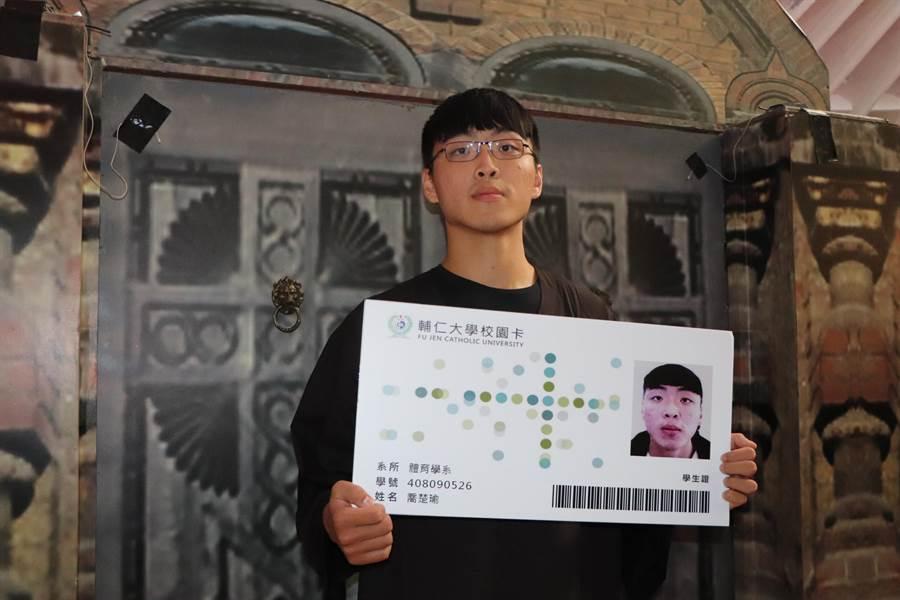有大學籃壇「喬神」稱號的喬楚瑜,為輔大體育系新生。(吳亮賢攝)