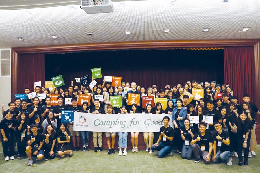 活動共吸引88位大專院校同學參加,打造一場接軌國際永續發展目標,深入探討循環經濟與創新企業永續策略的種子營隊。圖/資誠提供