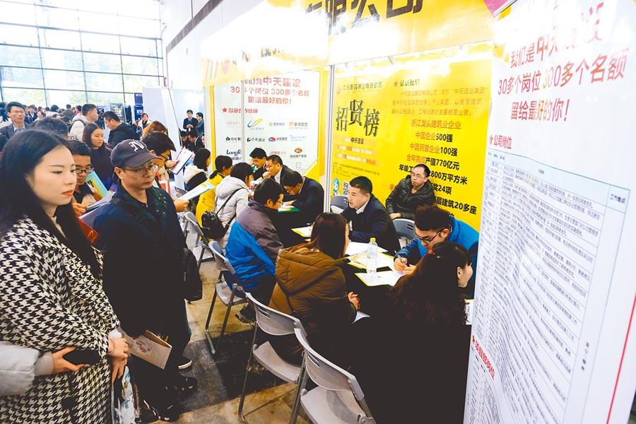 大陸緊缺人才薪酬逆勢上揚。圖為2月23日,廣西南寧人才交流大會,900家企業現場招聘。  (新華社)