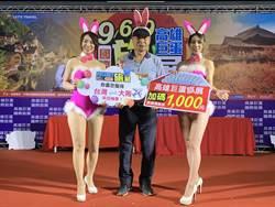 7旬阿北成「吃月餅冠軍」 高雄旅展送去日本