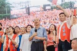黑韓激出韓粉 李永萍:韓國瑜8日造勢人數會爆發